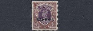 BAHRAIN  1938 - 41      S G 33  2R   PURPLE   BROWN       MH
