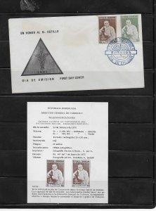DOMINICAN REPUBLIC STAMPS,COVER DR. DEFILLO  1975 #F25