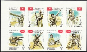 1967 Yemen Honoring the Freedom Fighters imperf block of 8  MNH SG# R189 196