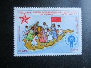 Afghanistan, Scott#966, MNH