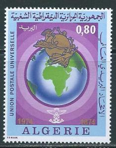 Algeria 521 1974 100th UPU sing;e MNH