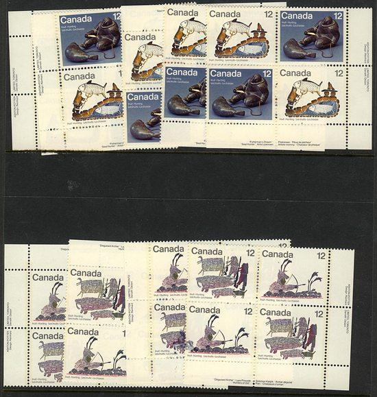 Canada USC #749a, 749ii & 751a Mint 1977 Inuit Hunting First Set Extra LR Var BK