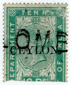 (I.B) Ceylon Telegraphs : Ceylon on India 10R OP