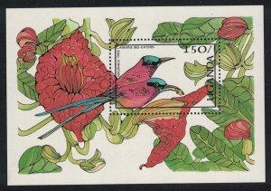 Uganda Carmine Bee-eaters Birds MS SG#MS567
