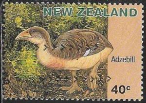 New Zealand 1393 Used - Bird - Adzebill