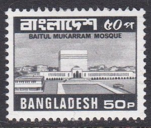 Bangladesh Sc #172 MH
