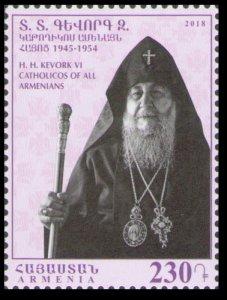 2018 Armenia 1090 150th Birth Anniversary of Patriarch and Catholicos Gevorg VI