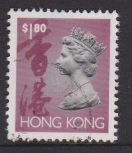 Hong Kong Sc#644 Used