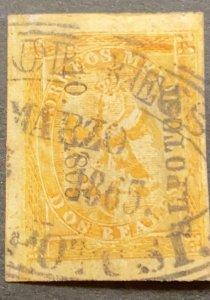 O) 1865 MEXICO, SAN LUIS DE POTOSI,  2 reales,  IV PERIOD OVAL CANCELLATION. XF
