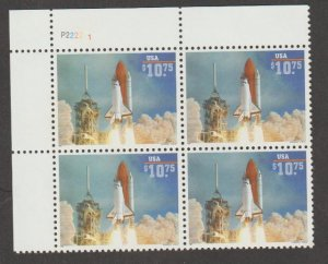 U.S. Scott #2544a Space Shuttle Stamp - Mint NH Plate Block