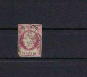 ROMANIA 1869 15 BANI USED IMPERF STAMP  R3910