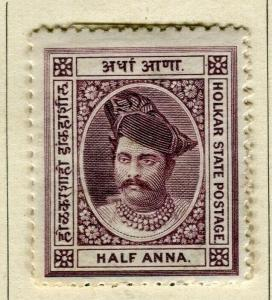 INDIA; INDORE-HOLKAR 1889-92 early local issue fine Mint hinged 1/2a. value