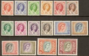 1954-6 Rhodesia & Nyasaland Scott 141-155 Queen Elizabeth II MLH