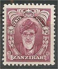 ZANZIBAR, 1952, MH 25c, Sultan Khalifa bin Harub Scott 234