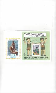 Maldives FDC 1979 International Year of the Child Official Cachet