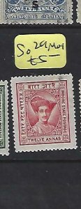 INDIA NATIVE STATE INDORE    (PP0309B)  12A    SG 29   MOG