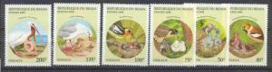 Benin 780-85 MNH Birds SCV3.80