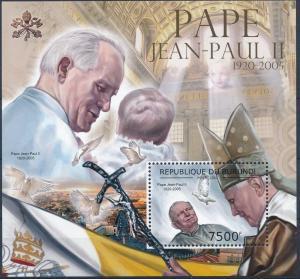BURUNDI 2012 SHEET bur12510b POPES PAPES JOHN PAUL II
