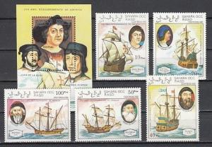 Sahara, 1990 Cinderella issue. Christopher Columbus set & s/sheet.