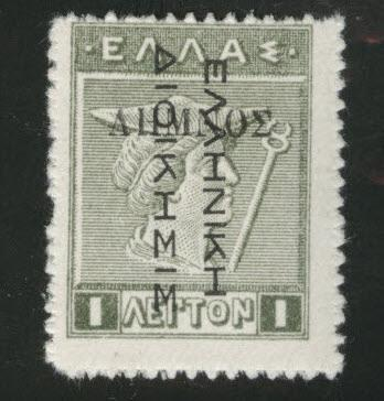 Greece Lemnos overprint Scott N52A CV $29 Inverted opt