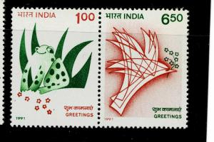 India 1991 Greetings Stamp pair MNH