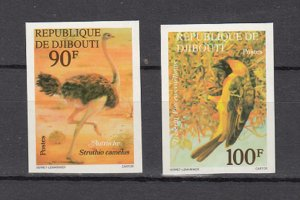DJIBOUTI SC# 462-463 ANIMALS MNH -  IMPERF SET