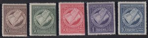 Ecuador - 1948 - SC 503-08 - NH - Complete set