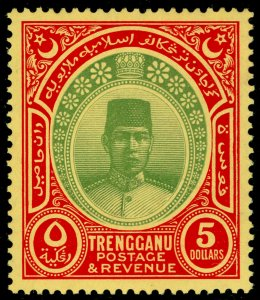 MALAYSIA - Trengganu SG44, $5 green & red/yellow, LH MINT. Cat £500.