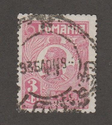 1920 Romania Five Used Stamps