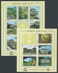 Palau #427-8 NH UNESCO 50th Anniv., World Heritage - Shee...