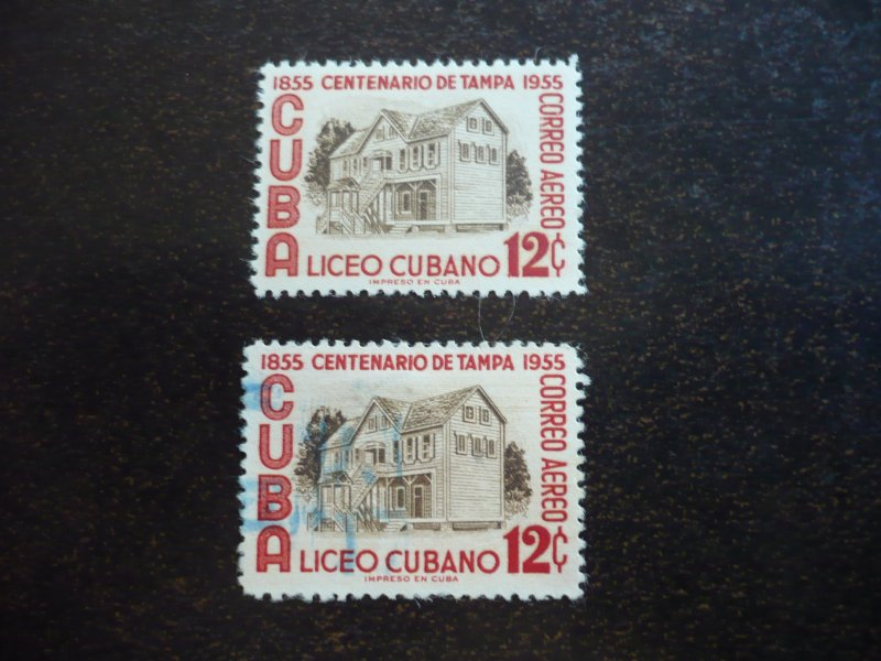 Stamps - Cuba - Scott# C119 - Mint Hinged & Used Air Mail Stamps