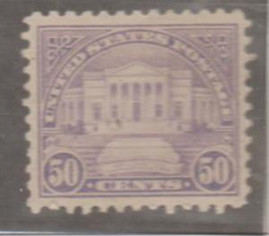 U.S. Scott #570 Arlington Amphitheatre Stamp - Mint Single