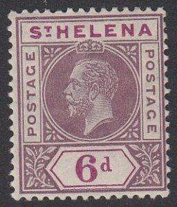St. Helena 74 MNH CV $16.00