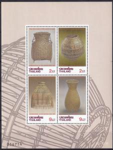Thailand #1626a MNH  CV $4.50  Z817L