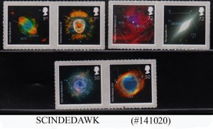 GREAT BRITAIN 2007 50th ANNIVERSARY OF SKY AT NIGHT 6V MNH SELF-ADHESIVE STAMPS