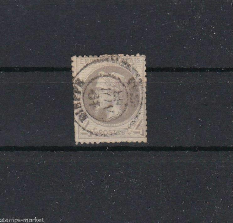 FRANCE SG 108 4 C  LAURETTE TYPELILAC /GREY CAT £120 USED  .REF 1125