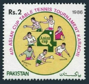 Pakistan 673,MNH.Michel 680. 4th Asian Cup Table Tennis Tournament,Karachi 1986.