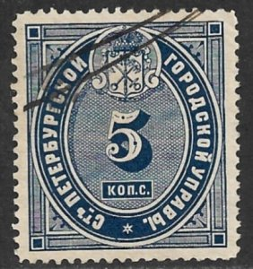 RUSSIA 1885 5k ST PETERSBURG City Police Pass Revenue P.13 1/2 Bft.34 Used