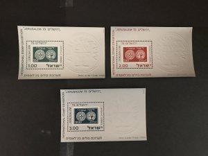Israel 1974 #532-34 S/S, MNH