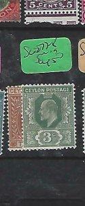 CEYLON   (PP2808B)  KE  2C-3C  SG 277-8   MOG