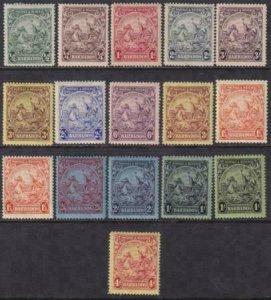 Barbados 1925-1935 SC 165-179, 168b Mint Set