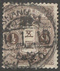 JAPAN Offices in China 1914 Sc 33  Used  F, 1/2 sen SHANGHAI  IJPO, JSCA OC 35