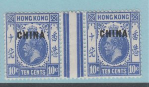 GREAT BRITAIN OFFICES IN CHINA 6 GUTTTER MINT HINGED OG * NO FAULTS!