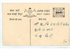 INDIAN STATES JAIPUR Postal Stationery SERVICE Overprint {samwells-covers} CW91