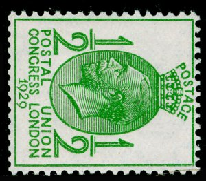 SG434a, ½d green, M MINT. Cat £55. WMK SIDEWAYS.