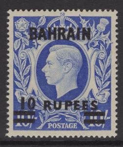 BAHRAIN SG60a 1949 10r on 10/= ULTRAMARINE MNH