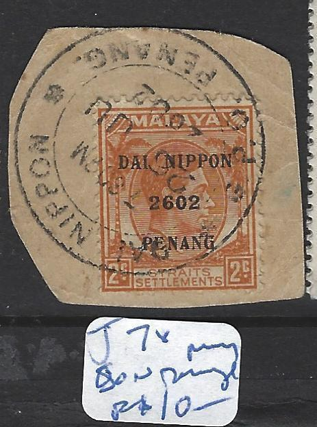 MALAYA JAPANESE OCCUPATION  PENANG  (P0708BB)  2C DN  SG 78 SON ON PIECE VFU