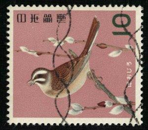 Bird, 10 sen, Japan (4142-T)
