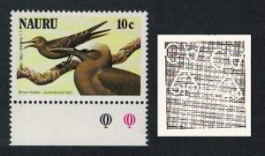Nauru Birds 10c Bottom Margin Inverted Watermark SG#328w