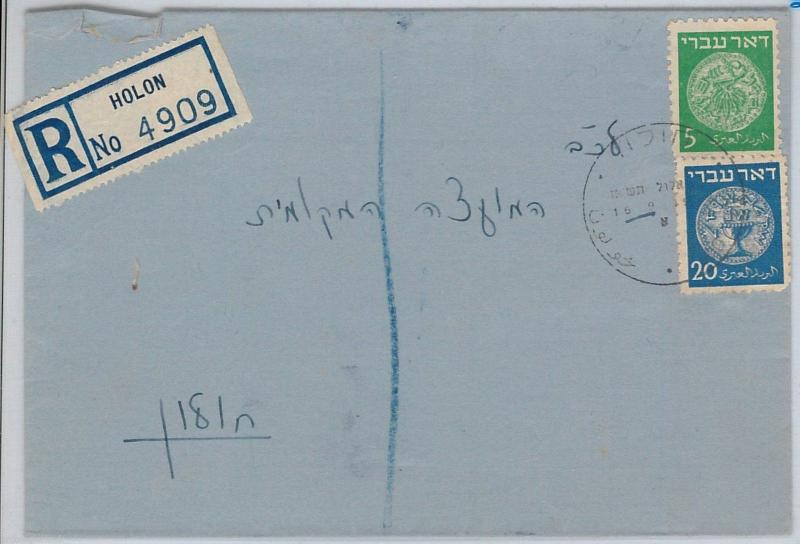 ISRAEL Judaica  --  POSTAL HISTORY COVER: internal REGISTERED MAIL 1948 - HOLON